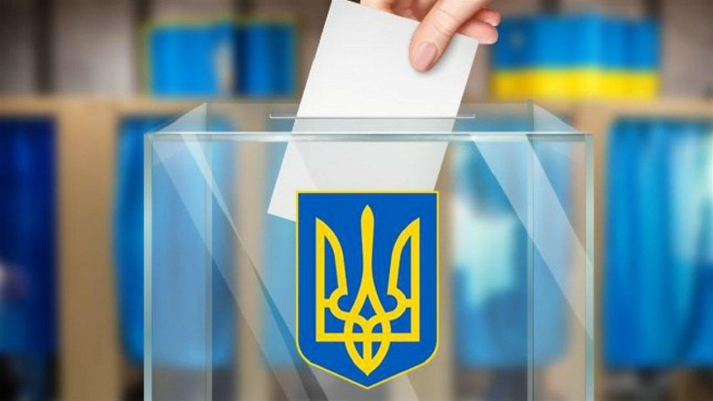 В Украине изменилось избирательное законодательство