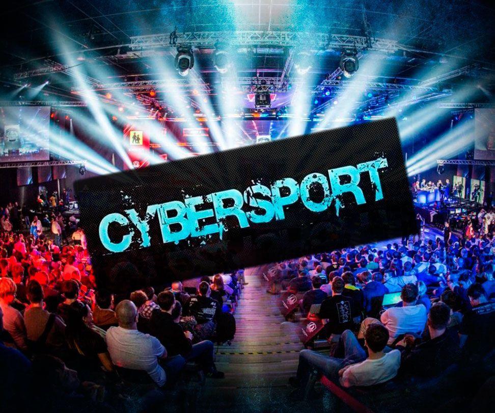 Киберспорт официально признан видом спорта в Украине