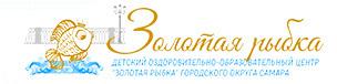 Центр Салют-2 | Самара