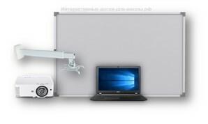 интерактивная доска 82 дюйма с проектором