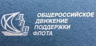 В Санкт-Петербурге открыли памятный знак писателю-моряку Валентину Пикулю