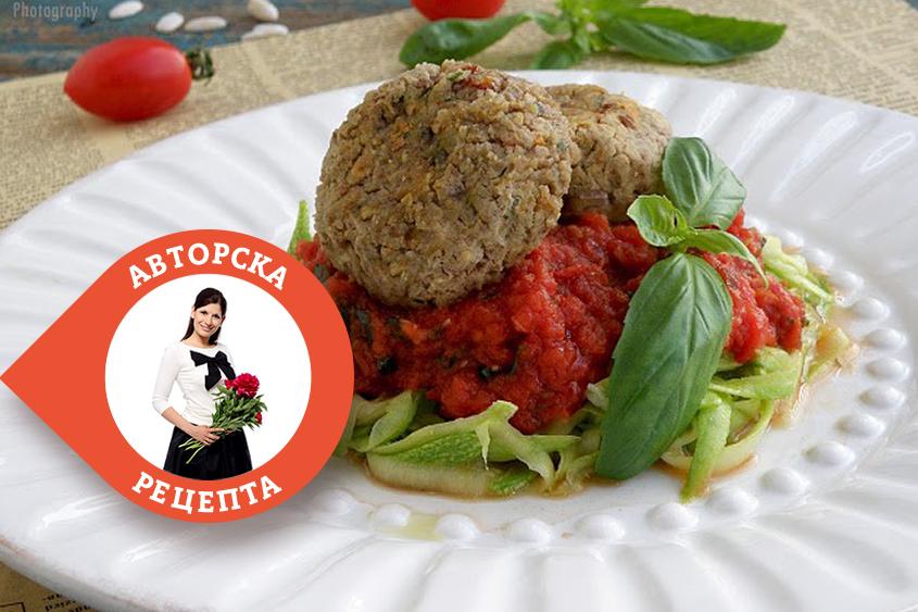 Кюфтенца от белен боб Krina, с талиетеле от тиквички и доматен сос