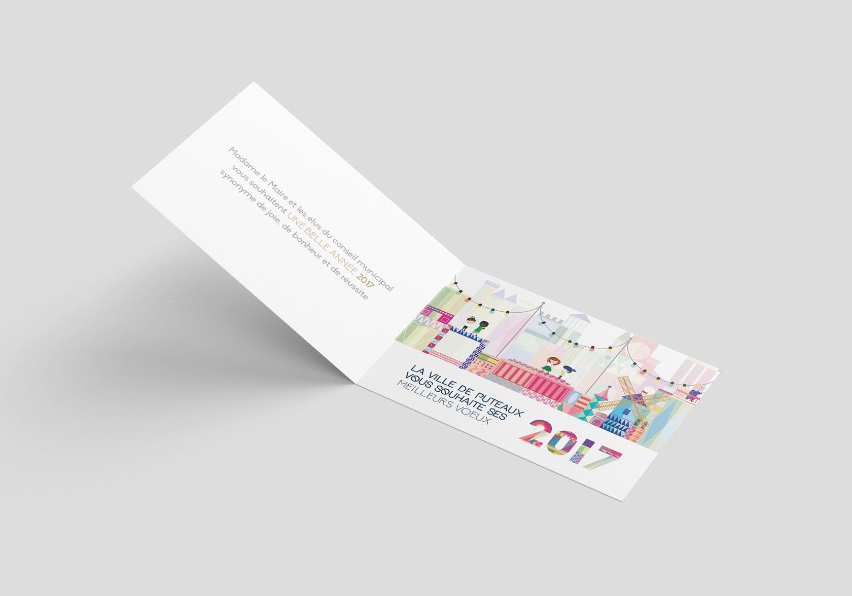 Корпоративные открытки с логотипом