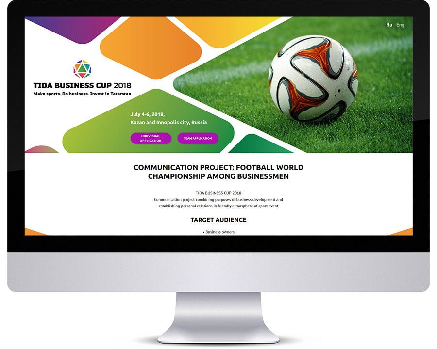 Дизайн сайта футбольного чемпионата