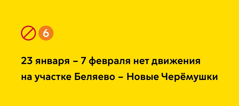 i.transport.mos.ru