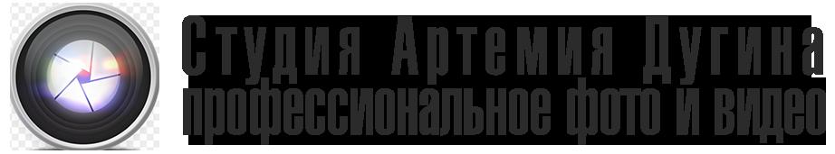 Артемий Дугин
