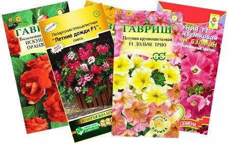 купить горечавку семена цветов