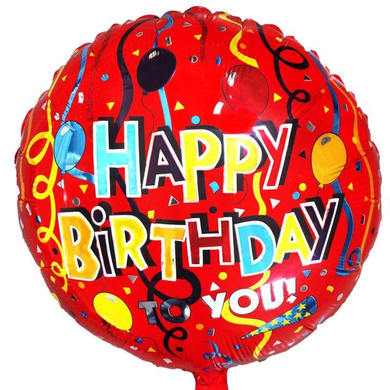 Смешные, прикольные картинки на день рождения шарики