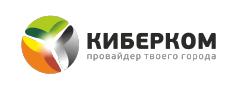 Киберком