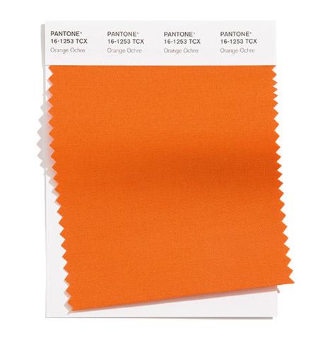 Оранжева охра е сред топ цветовете за лято 2021. Купи дрехи за лятото от Efrea - български производител на дамска мода