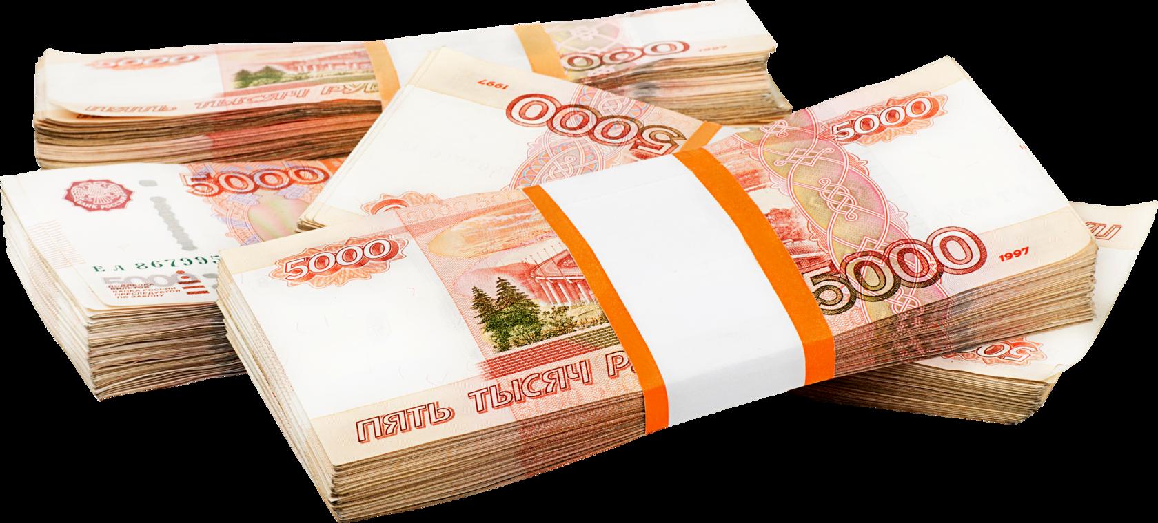 Деньги на белом фоне картинка