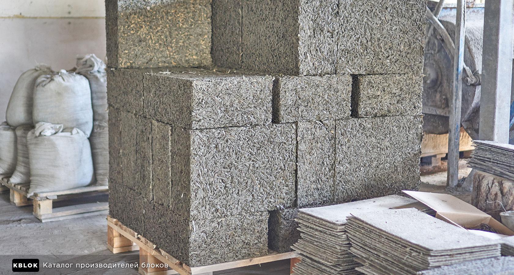 Блоки 500х370х200 мм