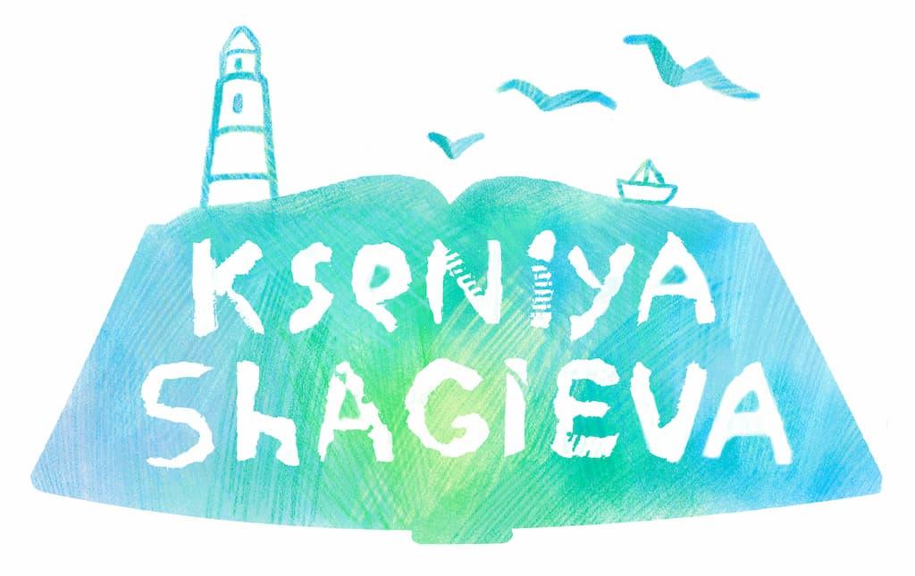Illustrator Kseniya Shagieva