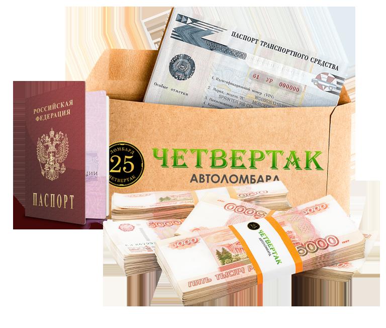 кредит без справок о доходах в брянске помощь в получении кредита без работы