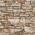 Цвет профнастила с имитацией камня