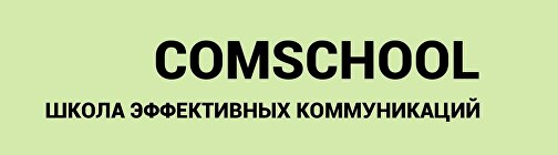 (c) Comschool.ru