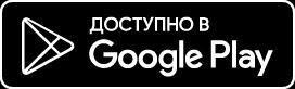 7google2x-100.jpg