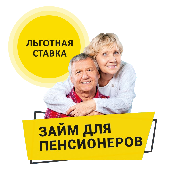 правильные займы на какой остановке находится московский кредитный банк мичуринский