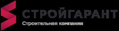 СТРОЙГАРАНТ