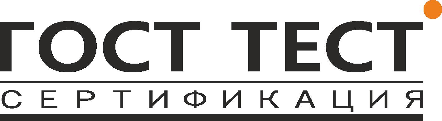 ГОСТ ТЕСТ
