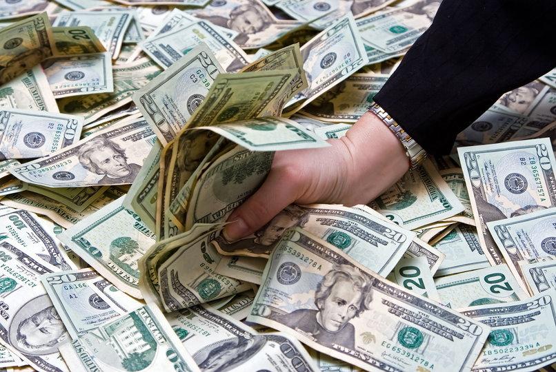 комиссионные магазины в москве сдать одежду адреса деньги сразу в юао чем отличается дебет от кредита в бухучете
