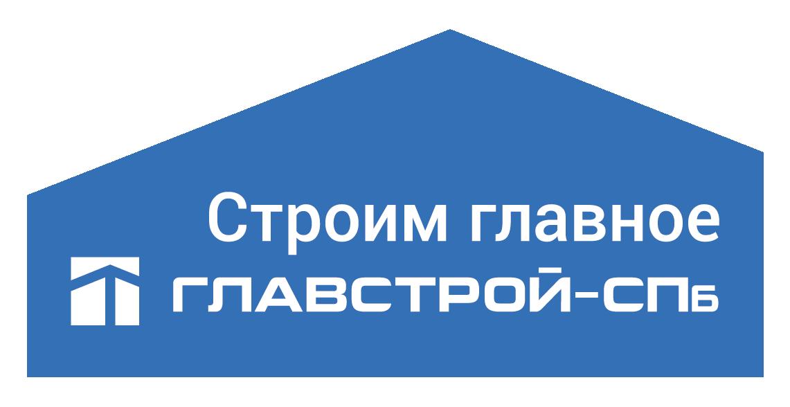 Главстрой строительная компания официальный сайт спб авторское право на создание интернет сайта