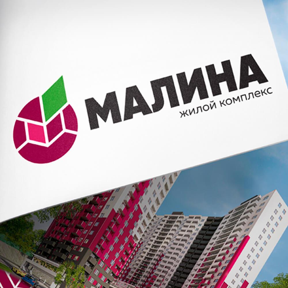 Создание логотипа и разработка фирменного стиля жилого комплекса «Малина»