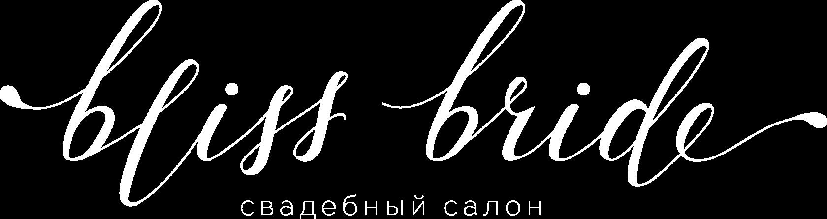 BlissBride