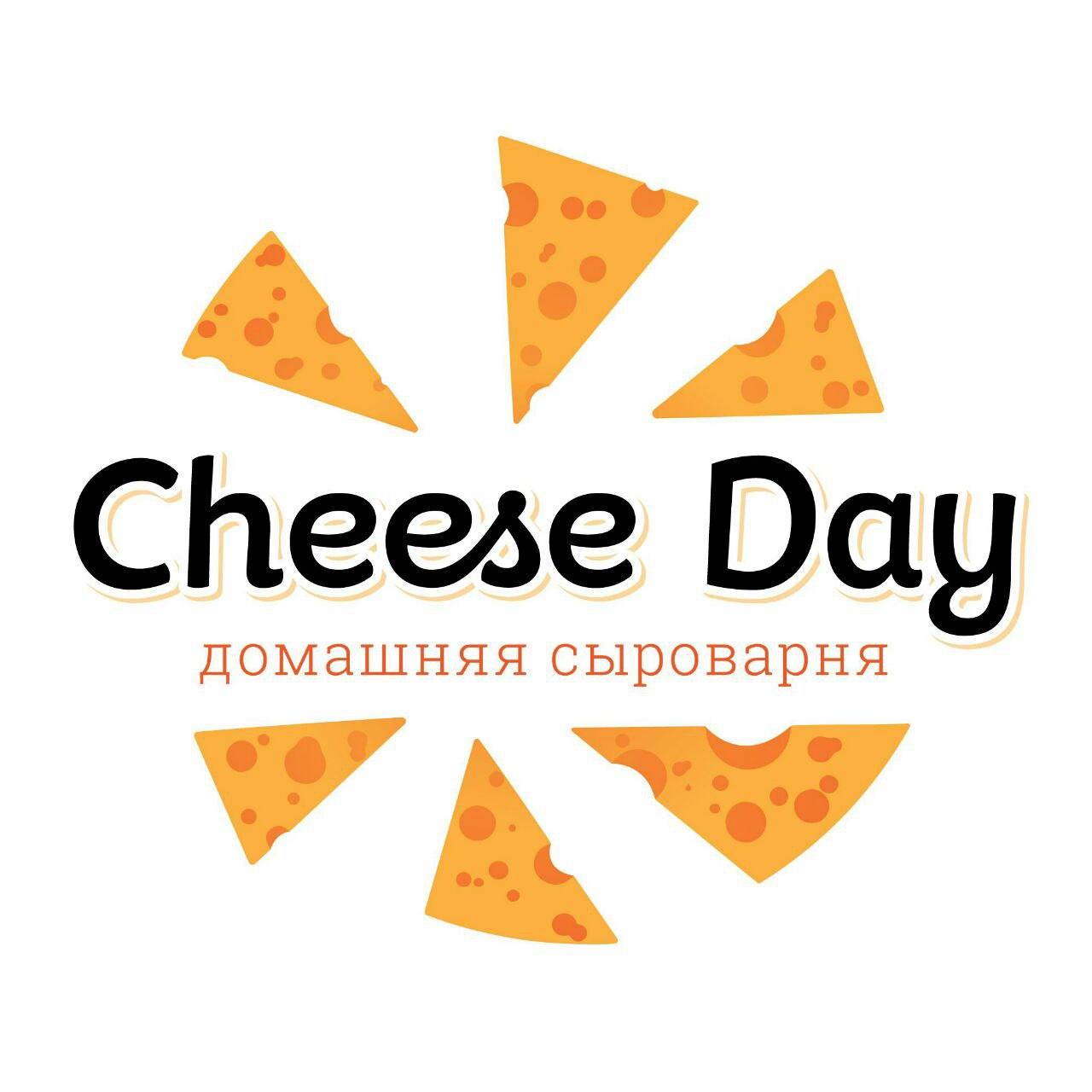 Сырный день каждый день