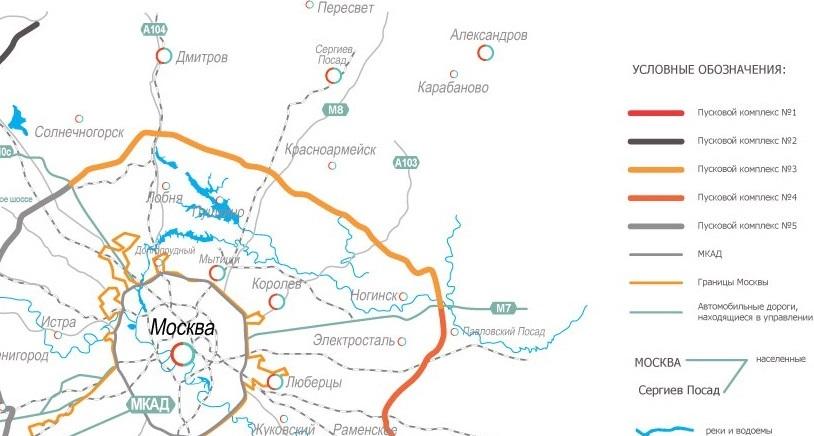 Строительство третьего участка станет самым дорогим в проекте ЦКАД: на его стоимость придется 83,6 млрд из 313,3 млрд руб. (инфографика: ГК «Автодор»)