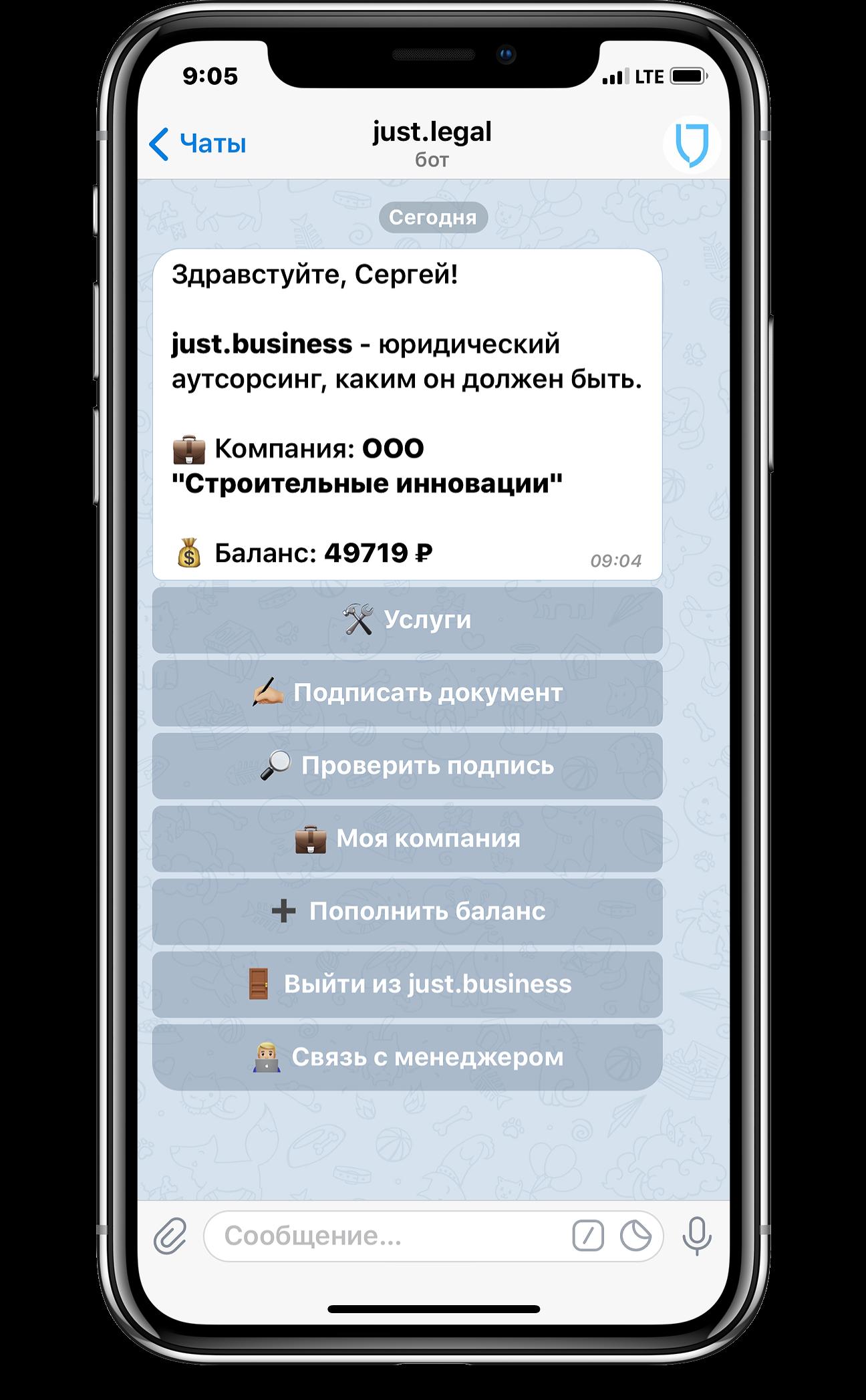 just_business_screenshot