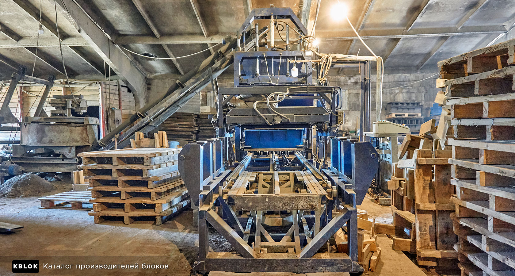 оборудование для производства керамзитоблоков