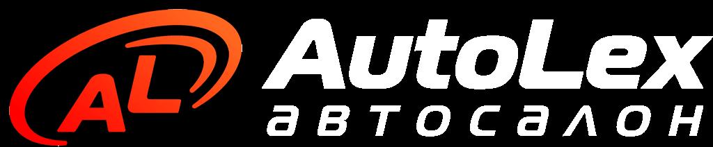 Autolex