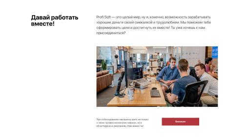 сайт для бизнеса заказать Павлодар Казахстан