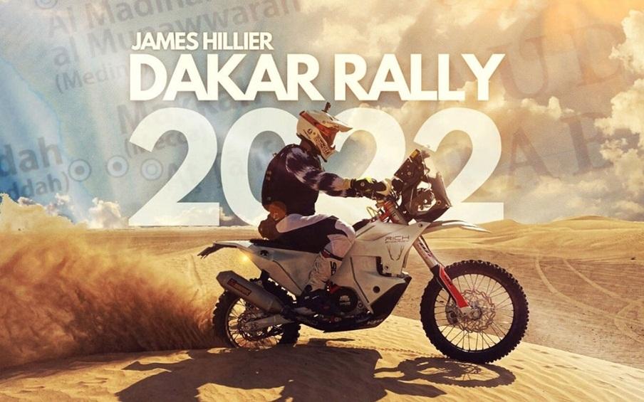 Дакар 2022: Маршрут