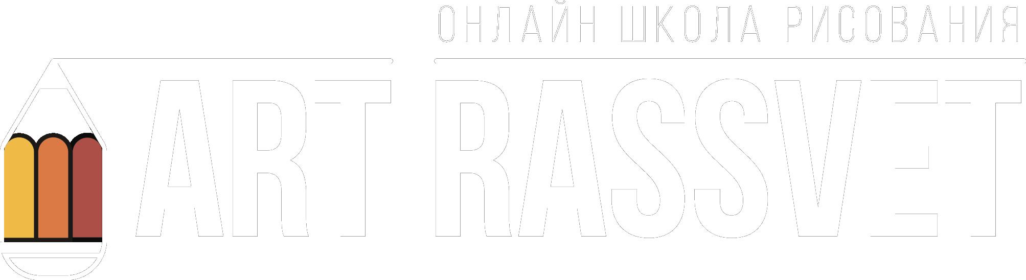 © Art Rassvet