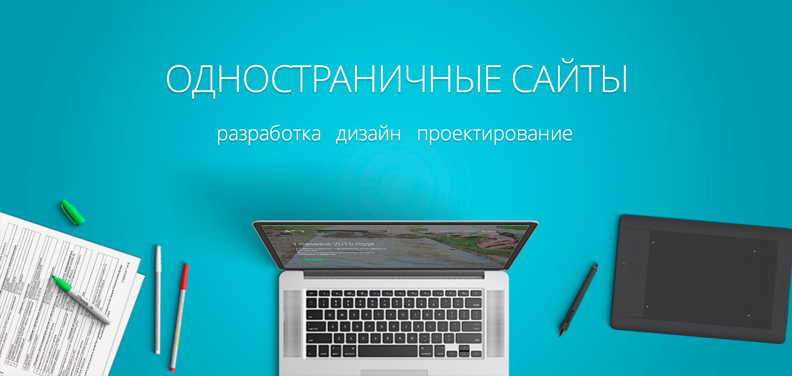 Создания сайта под партнерку joomla уроки создания сайтов