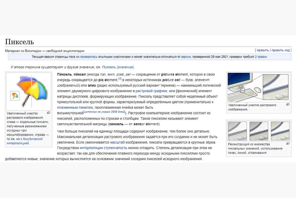 Пиксельное напыление бровей ❤️ KRAMER PMU STUDIO