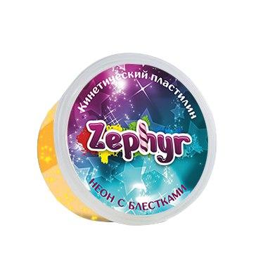 Zephiyr с неоновыми блёстками