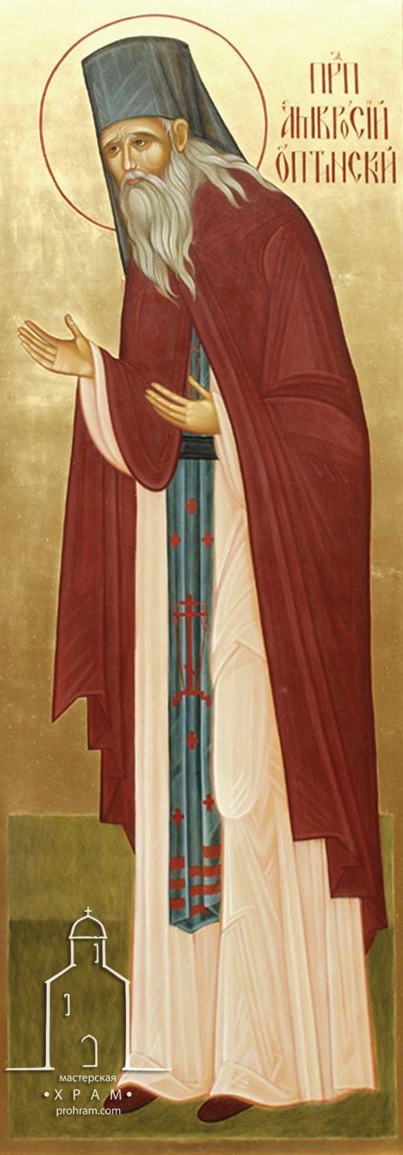 написание икон, заказать написание икон, написание икон на заказ, писаная икона, купить писаную икону, преподобный Амвросий Оптинский