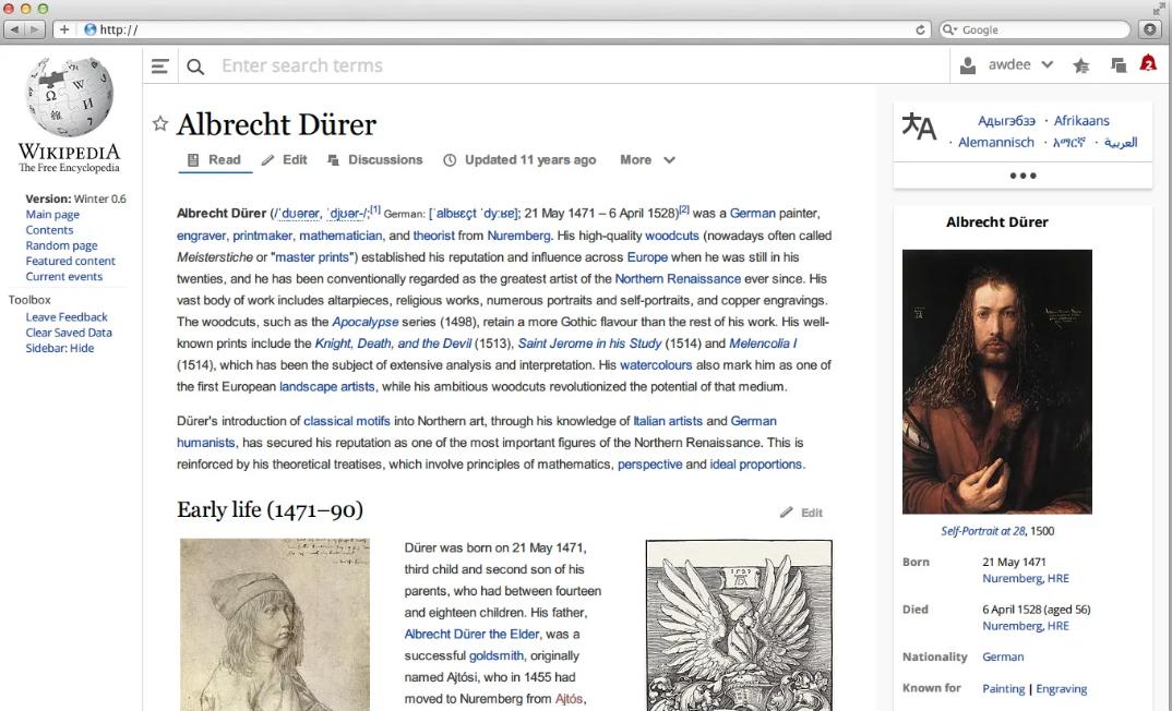 Новый дизайн Википедии и Junior IT курсы программирования для детей