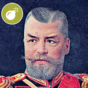московский генерал-губернатор Сергей Гершельман