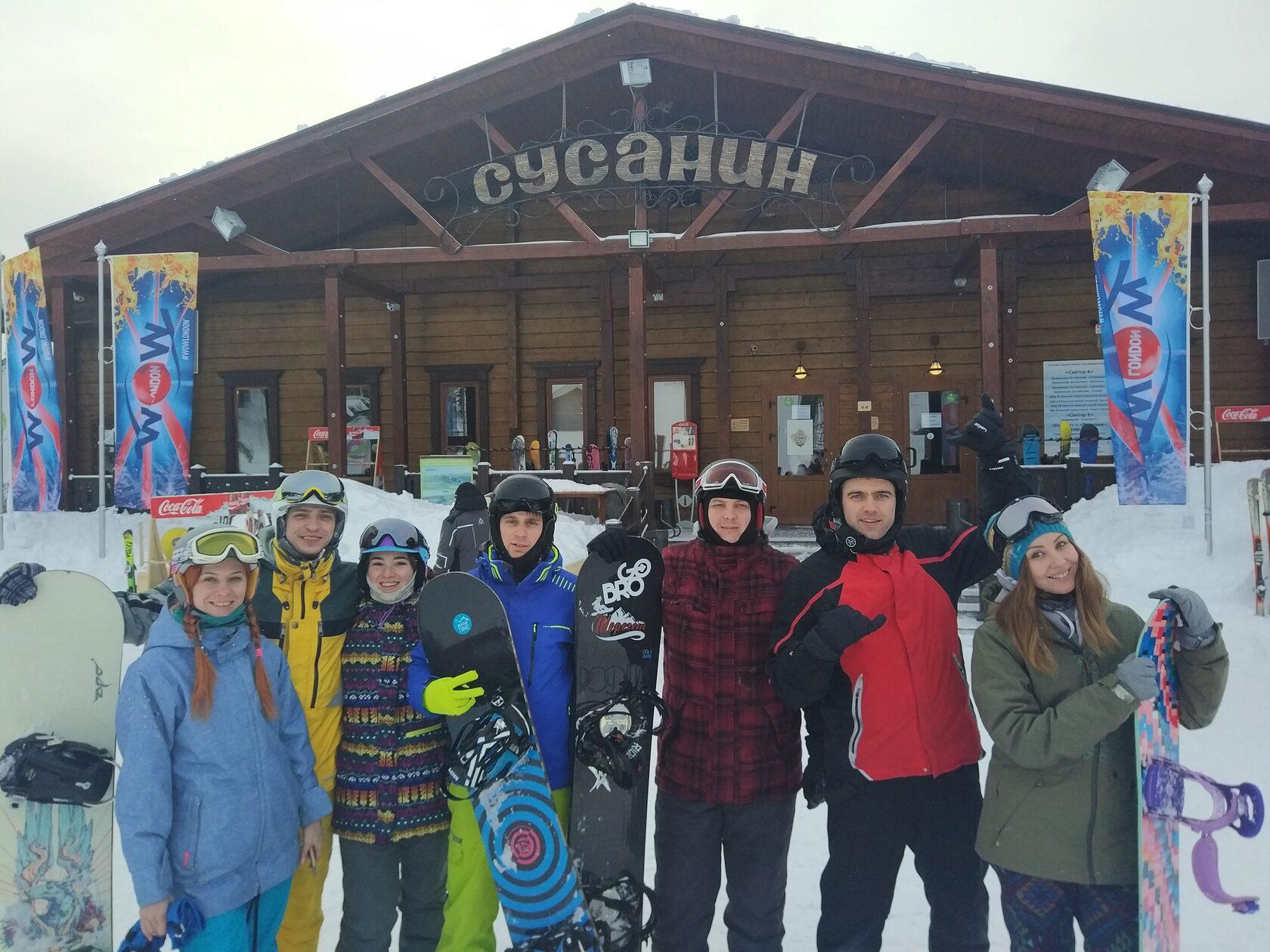 горнолыжный тур в Шерегеш из Екатеринбурга