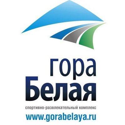 Белая Гора использует автоматизацию горнолыжного курорта с помощью ППС Барс