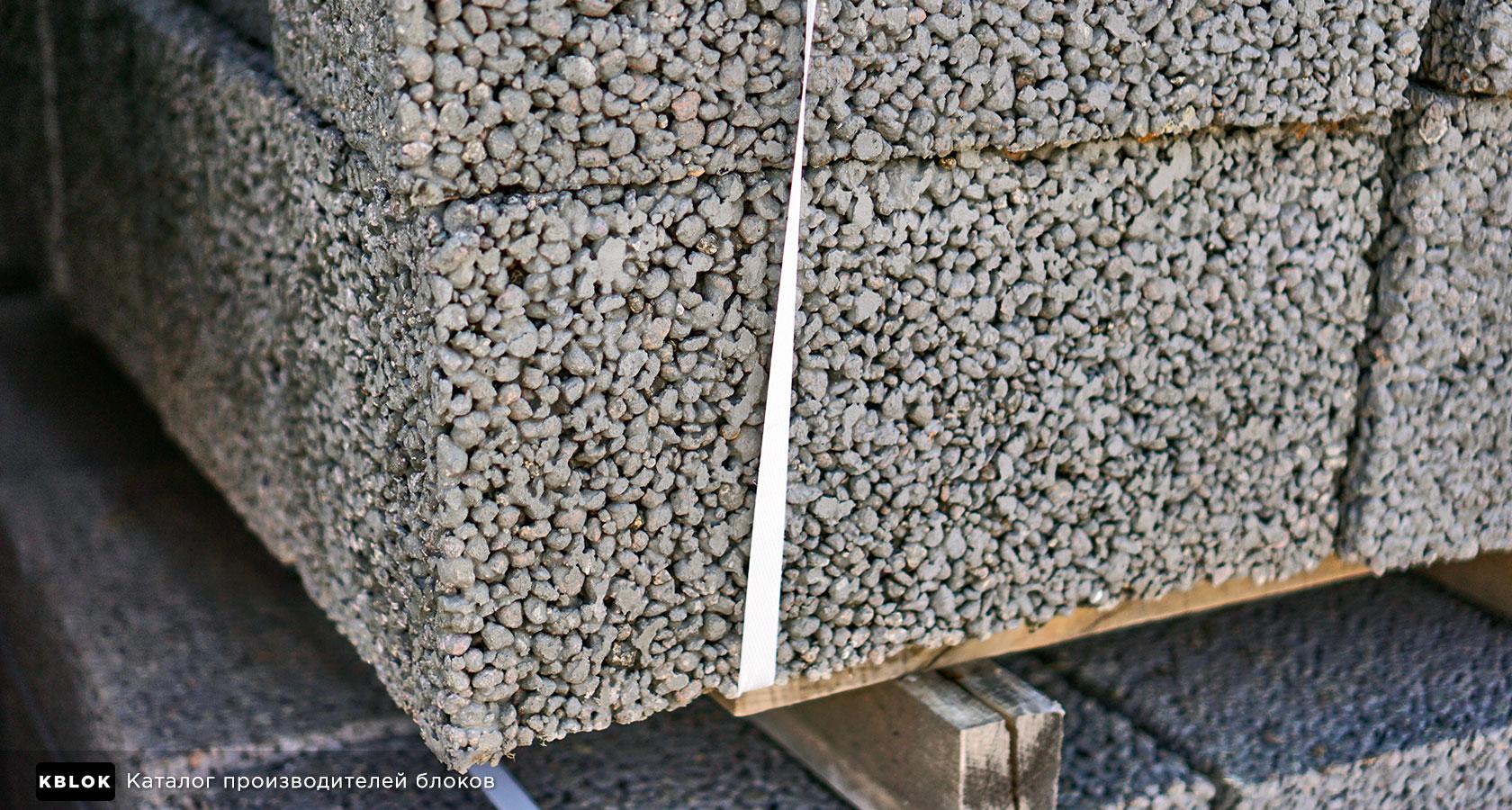 фактура керамзитного блока