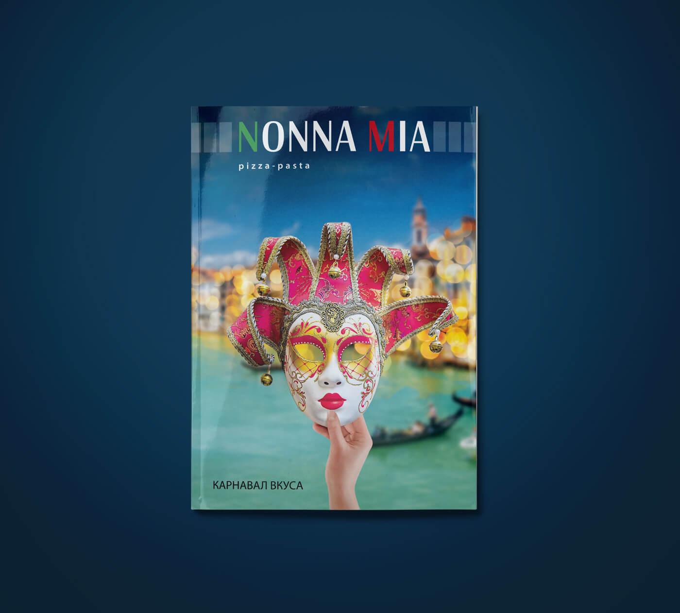 Дизайн обложки меню – Карнавал вкуса – Итальянский ресторан «Нонна Миа»