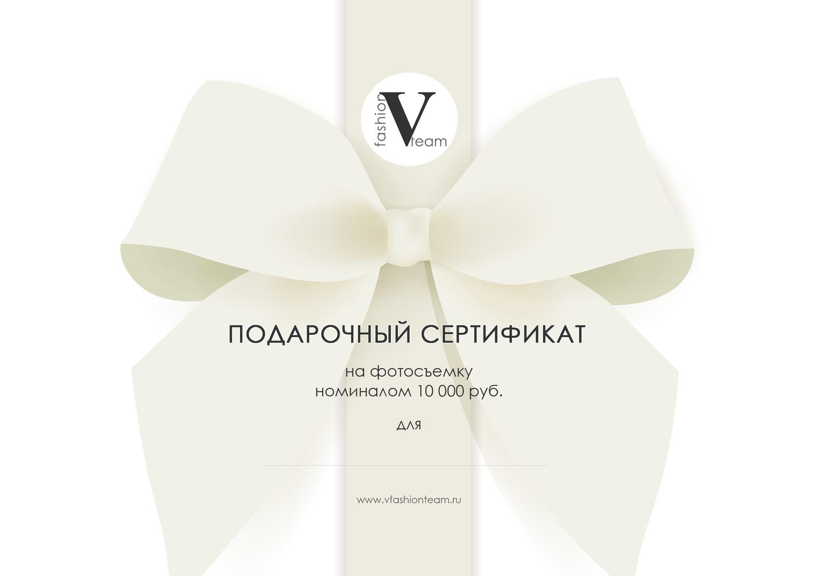 грамота дню подарочный сертификат на фотосессию в спб недорого опухоли