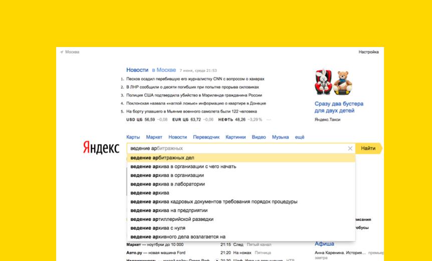 Маркетинговое задание на создание сайта сео оптимизация и контекстная реклама