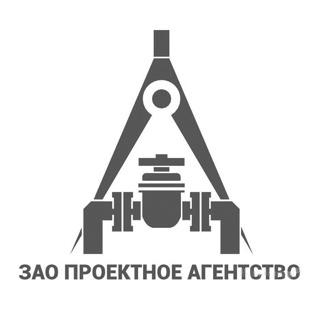 ЗАО «Проектное агентство»