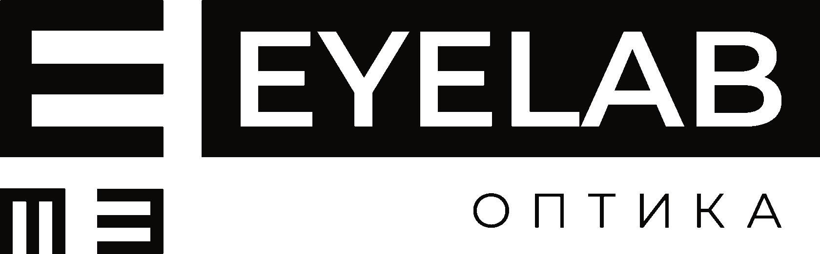 ОПТИКА EYELAB